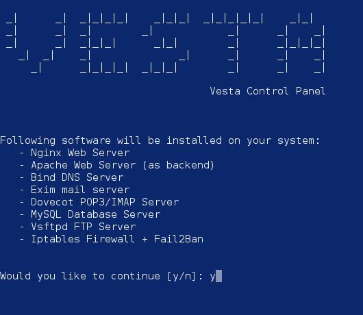 VestaCP-install-start